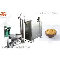 Buy cheap High production peanut roasting machine manufacturers peanut roaster machine from wholesalers