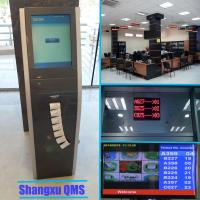 Buy cheap Hospital customer queue token number Information Display and Ticket Calling system,customer flow queue management system from wholesalers
