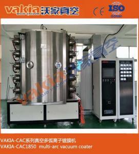 China Vacuum Coating Machine Vakia-cac-1850 ion Plating Technology On Glassware Coating on sale