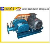 Buy cheap DSR50 Air Rotary Blower Aeration blower 9.8-58.8KPA 0.78 - 2.48 M3/Min from wholesalers