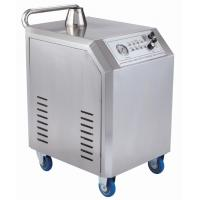 Buy cheap Portable Steam Car Wash Machine LPG from wholesalers
