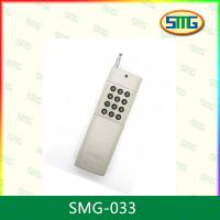 Buy cheap Wireless Universal Remote Long Distance Transmitter SMG-033 from wholesalers