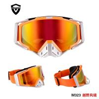 Buy cheap Stylish Anti - Scratch Dirt Bike Goggles With Adjustable Slip Proof Strap from wholesalers