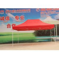 Buy cheap Commercial 3x3 Market Gazebo Pop Up Fire Resistant For Promotional Tent from wholesalers