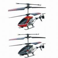 Buy cheap Smallest 3CH Palm Size Scale RC Helicopter with Top Quality Outstanding Hovering from wholesalers