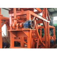 Buy cheap 60mm square steel billet low cost small continuous casting machine from wholesalers