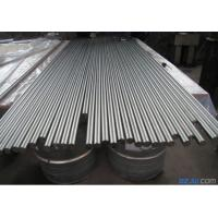 Buy cheap Incoloy 825 Rod Nickel Welding Rods With ASME SB425 Standard from wholesalers