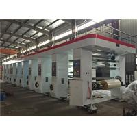 Buy cheap Servo Motor Driven Rotogravure Printing Machine Medium Speed For Flexible Package from wholesalers