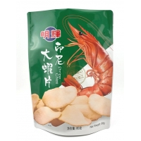 Buy cheap BRC Aluminum Foil Stand Up Packaging Pouches For Dry Food from wholesalers