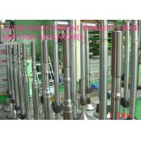Buy cheap UNS N07080 Exhaust Valve Alloys For High Power Internal Combustion Engine Exhaust Valve from wholesalers
