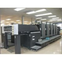 Buy cheap Used Printing Press Offset Machines from wholesalers