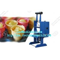 Buy cheap Ice Cream Cone Machine Supplier from wholesalers