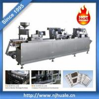 Buy cheap Dpp-F Automatic Alu PVC Alu Blister Packing Machine from wholesalers