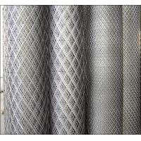 Buy cheap Low carbon steel/aluminum/stainless steel expanded wire mesh from wholesalers