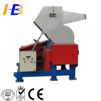 Buy cheap High Efficiency low price pet bottle plastic crushing machine from wholesalers