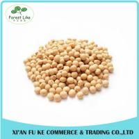 Buy cheap Chinese Organic Green Agriculture Products Natural Yellow Soybean from wholesalers