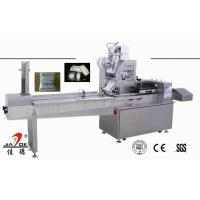Buy cheap Automatic Flow Packing Machine (DZP250/400/600) from wholesalers
