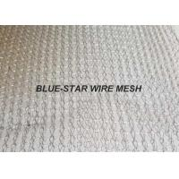 Buy cheap Aluminium Knitted Wire Mesh Wire Dia 0.13 - 0.3mm For EMI & RFI Shielding from wholesalers