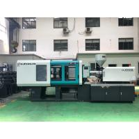 Buy cheap pet plastic bottle blow injection molding machine for sale jars preform manufacturers in china ningbo production line from wholesalers