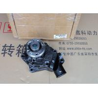 Wholesale USA  diesel engine parts, WATER PUMP ASSY,RE505981,RE546917,SE501610 from china suppliers