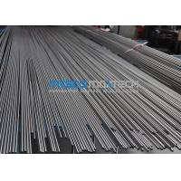 Buy cheap TP321 / 321H Precision Stainless Tubing , Seamless Steel Tube For Oil Industry from wholesalers