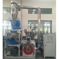 Buy cheap LLDPE Auxiliary Equipment / Plastic Pulverizer Machine For Rotomolding Products from wholesalers
