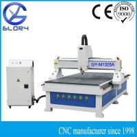 Buy cheap 1325 CNC Engraving Machine from wholesalers