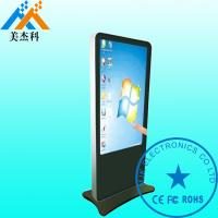 Buy cheap 47 Inch Free Standing Touch Screen Digital Signage Display Lg Screen For Museum from wholesalers