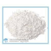 Buy cheap Jiahe 4A zeolite has been the primary builder for phosphate-free detergents from wholesalers