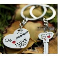 Buy cheap New Couple I LOVE YOU Heart Keychain Ring Keyring Key Chain Lover Romantic Creative gifts from wholesalers