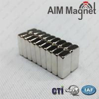 Buy cheap Rare Earth NdFeB N48 Small Rectangle/Block Neodymium Magnets from wholesalers