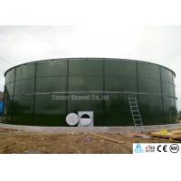 Customized 30000 gallon glass fused to steel water tanks fabricated