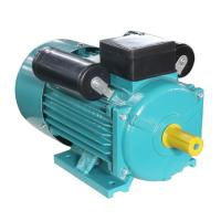 Buy cheap Cast Iron Single Phase Induction Motor 2 Pole Capacitor Start High Efficiency YC80B-2 from wholesalers