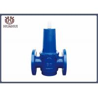 Buy cheap Regulating Water Pressure Reducing Valve 2 - 12 Brass Seat For Water System from wholesalers