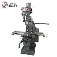 Buy cheap NT40 Horizontal Turret Milling Machine Knee Milling 5VB And 1470*305*90mm Table Size from wholesalers