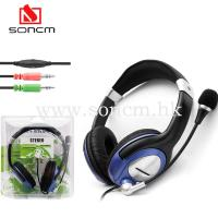 Buy cheap Noise Free Bluetooth Headset SM-880MV from wholesalers