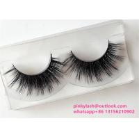 Buy cheap Wholesale hand-made false eye lashes real mink hair 3D mink natural eye lashes for sale from wholesalers