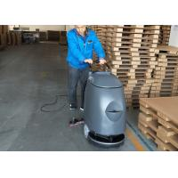 Buy cheap Low Noise Hand Held Industrial Floor Scrubbing Machines Easy To Operate from wholesalers