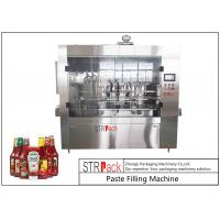 Buy cheap PLC Control Stable Paste Filling Machine High Precision For High Viscosity from wholesalers