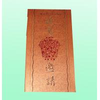 Buy cheap Custom Printing Paper Card CMYK Colors , Recycled Paper Greeting Card OEM Design from wholesalers