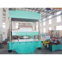 Buy cheap fast opening rubber plate vulcanizing machine from wholesalers