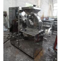 Buy cheap Pulverizer machine/stainless steel food mill from wholesalers