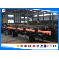 Buy cheap 20MnV6 / E470 Low Alloy Round Steel Tubing Seamless Mechanical Steel Pipe from wholesalers