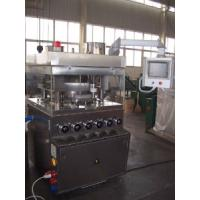 Buy cheap Sub-Speed Rotary Tablet Press (ZPYGS) capacity 240000/hour with good price from wholesalers