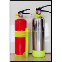 Buy cheap Portable Dry Chemical Fire Extinguisher from wholesalers