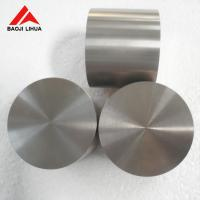 Buy cheap Pickling Titanium Square Bar Round Shape Gr2 Gr5 Material Dia 35mm 50mm product