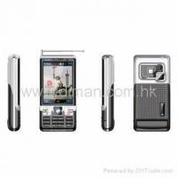 Buy cheap C702 TV Mobile from wholesalers