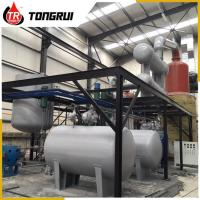 Buy cheap Used Lube Oil Re Refine to Yellow Base Oil Press Engine Oil Treatment Machine from wholesalers
