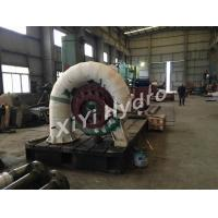 Buy cheap Francis Type Micro Hydro Turbine 1000kw Hydroelectric Turbines Efficiency from wholesalers
