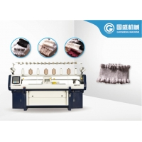 Buy cheap 3G Computerized Knitting Machine from wholesalers
